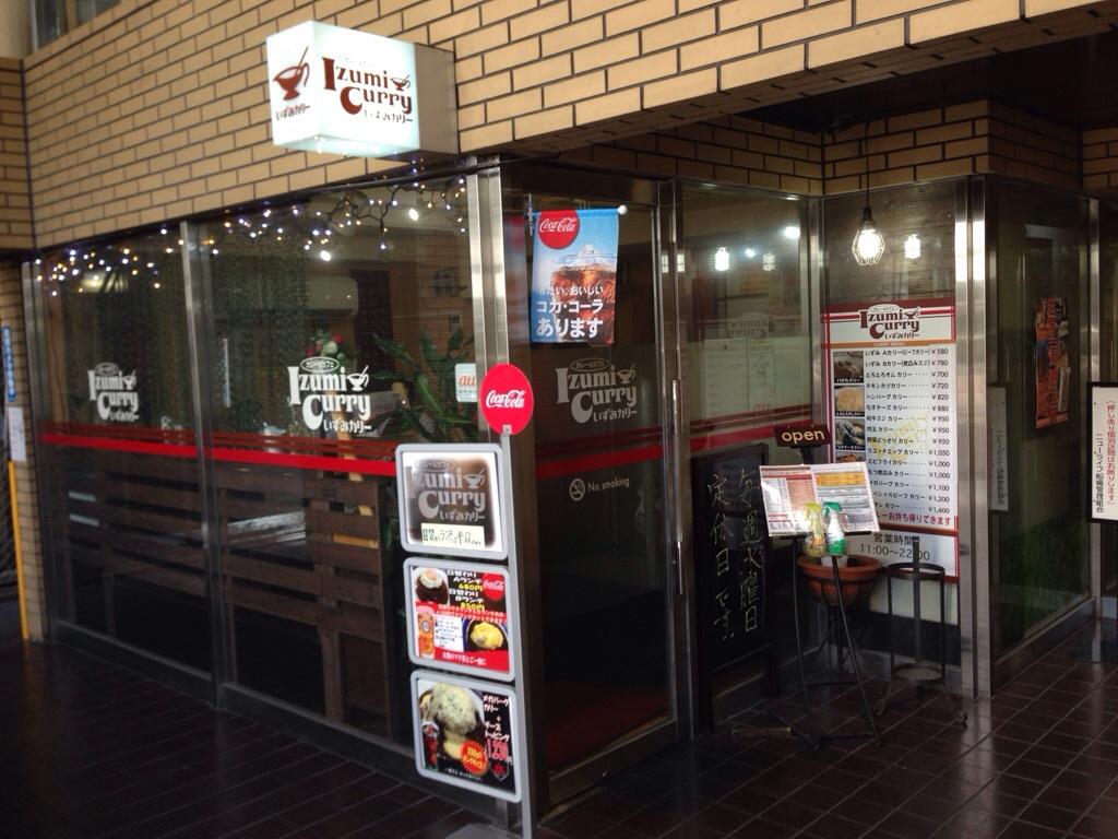 いずみカリー 堺筋本町店