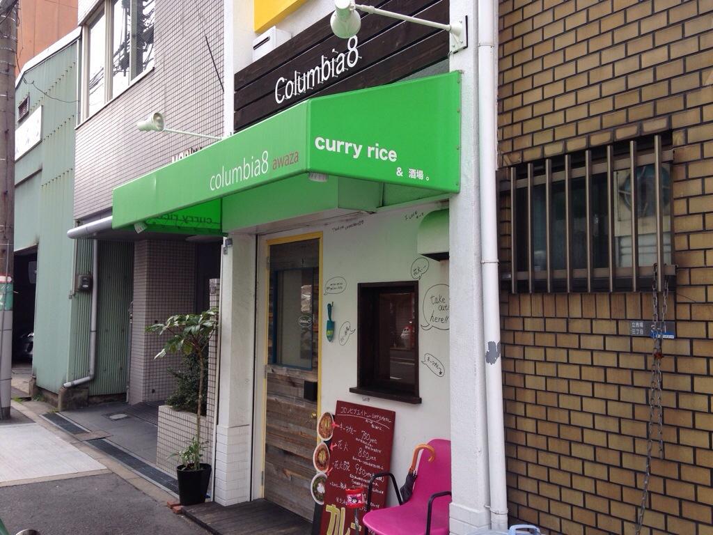 Columbia8 阿波座店(コロンビアエイト)