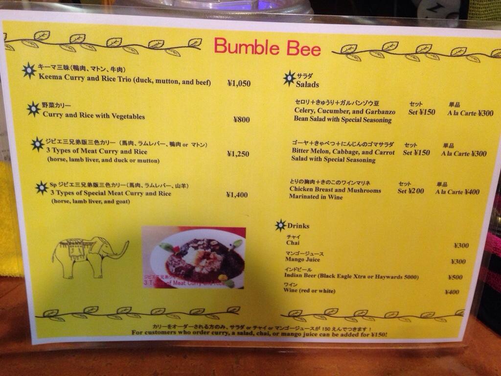 Bumblebee(バンブルビー)のメニュー