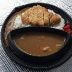 お持ち帰り専門、甘辛マドラスカレーが堂島に出現!リーズナブルで腹一杯になるカツカレー!